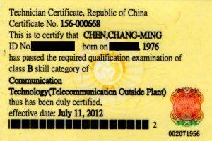 CHEN-B-1024x683